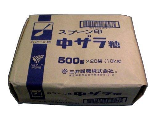 スプーン印 中ザラ糖 10kg【500g×20袋】