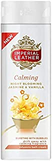 [Imperial Leather ] 帝国革沈静バス500ミリリットル - Imperial Leather Calming Bath 500ml [並行輸入品]