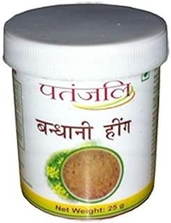 5 x Patanjali Bandhani Hing, 25 gm (125 gms)