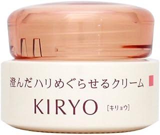 【資生堂】キリョウ クリームα 30g