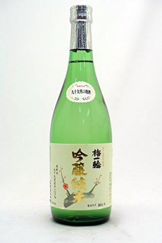 梅一輪 九十九里の地酒 吟醸純米 720ml 【千葉県】