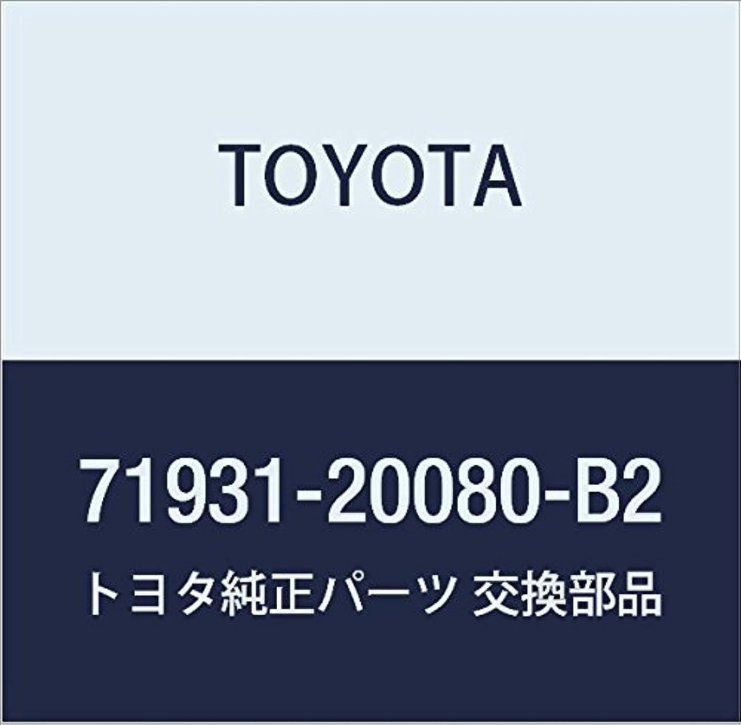鋭く感性ソファーTOYOTA (トヨタ) 純正部品 フロントシートヘッドレスト サポート (BLUE GRAY) スターレット 品番71931-20080-B2