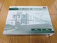 鉄道コレクション 南海22000系 2両セット