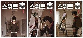 Sweet Home (LINEコミックス) 韓国語(紙) コミック홈 스위트 홈 (NO.2)