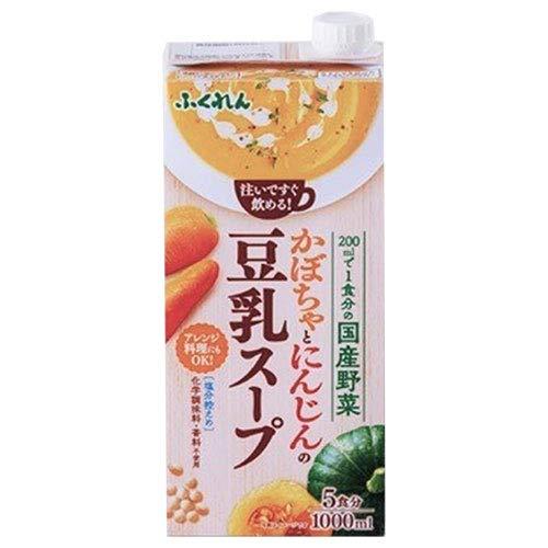 ふくれん かぼちゃとにんじんの豆乳スープ 1000ml紙パック×6本入×(2ケース)