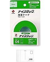 ニチバン 両面テープ ナイスタック 超強力タイプ 15mm×1.2m NW-U15SF + 画材屋ドットコム ポストカードA