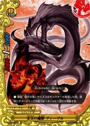 Amazon com: FutureCard Buddyfight / Demonic Beast of Gem