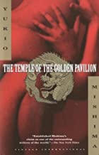 [ The Temple of the Golden Pavilion By Mishima, Yukio ( Author ) Paperback 1994 ]