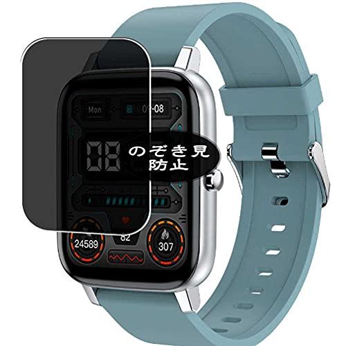 VacFun Pellicola Privacy, compatibile con Adhope H80 1.69' smartwatch Smart Watch (Non Vetro Temperato Protezioni Schermo Cover Custodia) Screen Protector