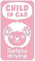 imoninn CHILD in car ステッカー 【マグネットタイプ】 No.56 ヒツジさん (ピンク色)