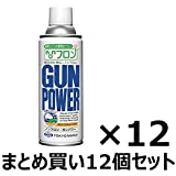 東京マルイ ノンフロン ガンパワー 300g 12個セット