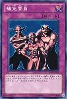 遊戯王カード 補充要員 BE01-JP074N