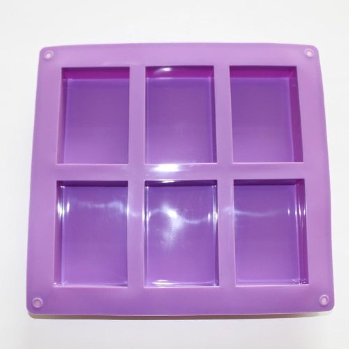 X-Haibei Plain Basic Rectangle Soap Mold Silicone HP Soap Lotion Bar Making Mould Supplies