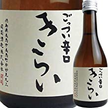 司菊酒造 純米酒 きらい (白) ごっつい辛口 300ml