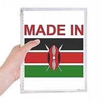 ケニアカントリーラブに 硬質プラスチックルーズリーフノートノート