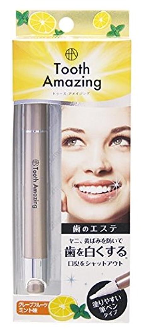 甘やかすワイヤーばかげている歯のホワイトニング トゥースアメイジング グレープフルーツミント味 3個セット 歯のエステ 歯のクリーニング 塗る?すすぐの簡単ステップで白い歯?口臭予防にも