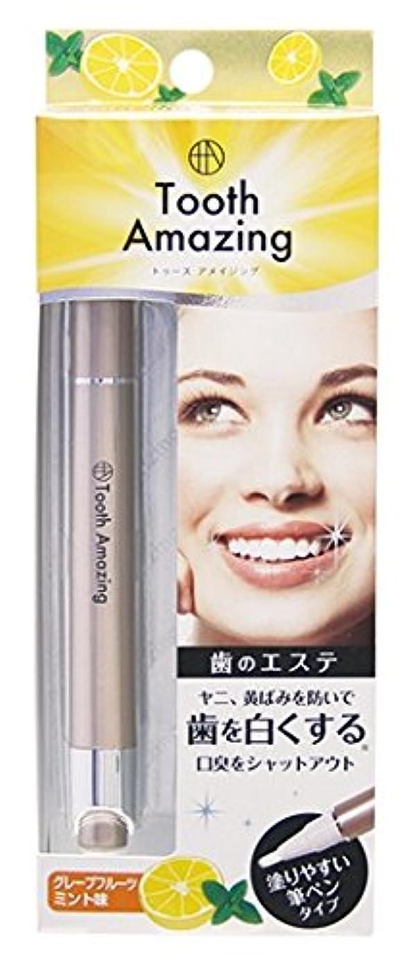 警察層襟歯のホワイトニング ペンタイプで塗る?すすぐの簡単ステップで白い歯に 口臭予防にも トゥースアメイジング グレープフルーツミント味 歯のエステ 歯のクリーニング
