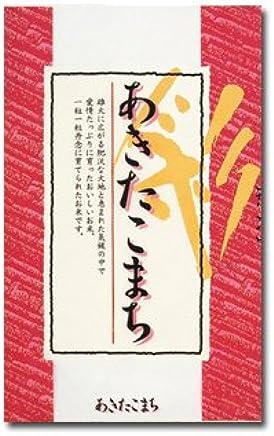 三重県産 あきたこまち 29年産 (玄米, 10kg)