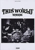 バンドスコア THE PREDATORS(ザプレデターズ)/THIS WORLD (BAND SCORE)