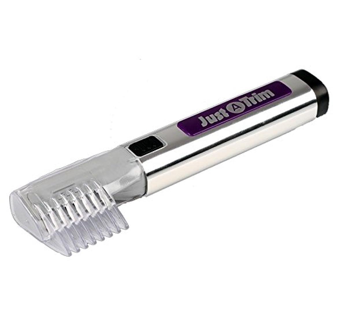 閲覧する順応性レンダー無駄 毛 トリマー 電池 式 電動 カミソリ 眉毛 ヒゲ 整髪 SD-EH-113