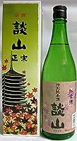 奈良県 西内酒造 特別純米酒 談山(たんざん) 720ml瓶