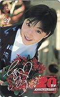 テレホンカード テレカ 広末涼子 WEEKLY YOUNG JUMP 20TH Anniversary 週刊ヤングジャンプ 50度数
