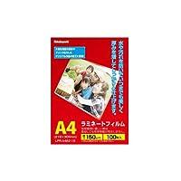 (9個まとめ売り) ナカバヤシ ラミネートフィルムE2 150μm A4 100枚入り LPR-A4E2-15