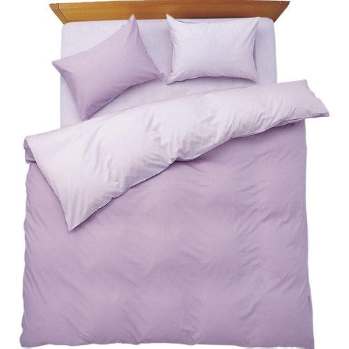 こしょうシャー妨げるFROM ベッド用 布団カバー 3点セット シングル 日本製 ラベンダー/パープル