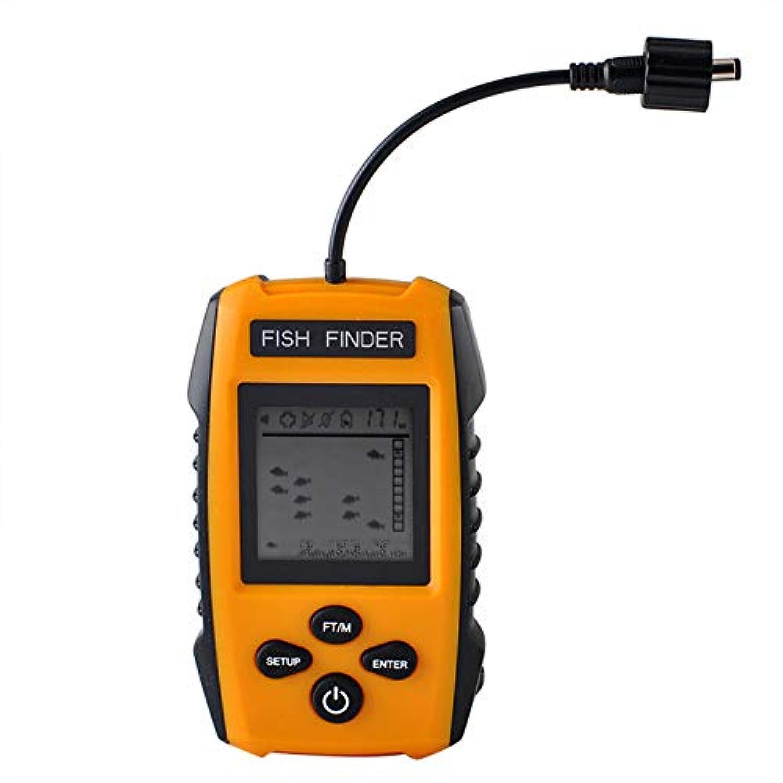 有線ソナーセンサー付きのポータブル魚群探知機、ボート用の音響探知機用のアラーム付きの液晶ディスプレイ、海辺および角度の角度。, yellow