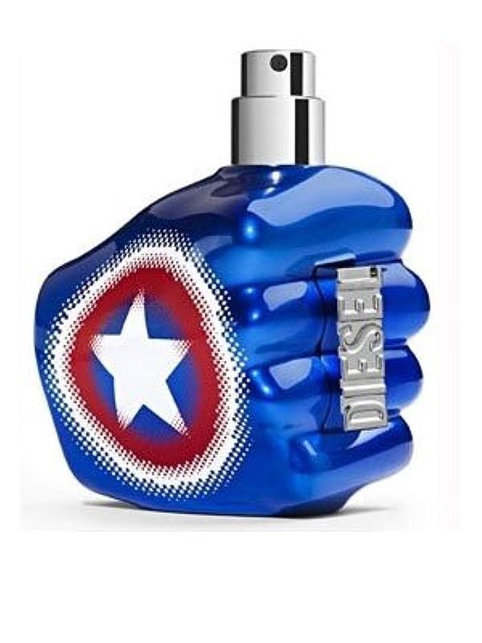 伝統的寝室オンスDiesel Only The Brave Captain America (ディーゼル オンリー ザ ブレイブ キャプテン アメリカ) 2.5 oz (75ml) EDT Spray (箱なし) by Diesel for Men