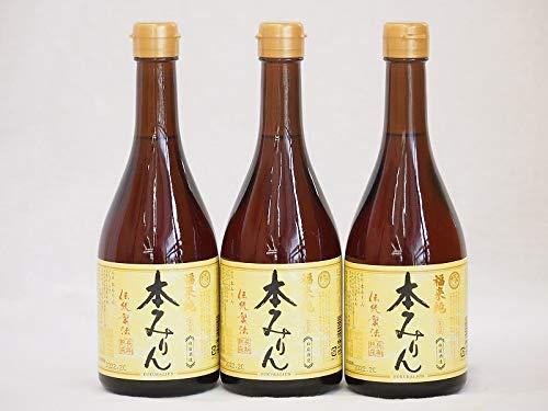 白扇酒造 国産のもち米と米麹 福来純 伝統製法熟成本みりん(岐阜県) 500ml×3