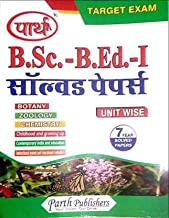 B.Sc.- B.Ed. Solved Papers (Botany, Zoology, Chemistry) I Year By Parth Publishers Jaipur (2021)