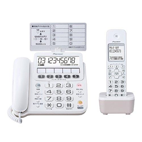 パイオニア デジタルコードレス留守番電話機 TF-SE16S(W)