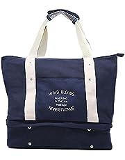YONiMOトートバッグ 多機能旅行 靴まで収納 マザーズバッグ 大容量 スーツケース キャリーバッグ インナーポチ付き 手提げ バック