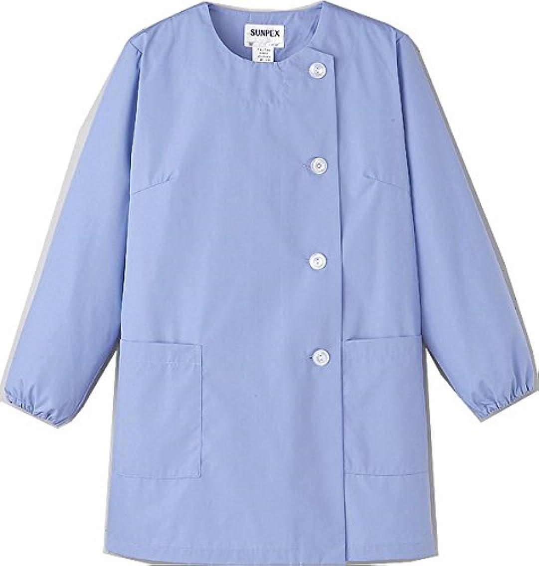 ローンマーティンルーサーキングジュニアギネスサンペックス FA798 T/C女性用横掛白衣 長袖 サックス (厨房 調理)