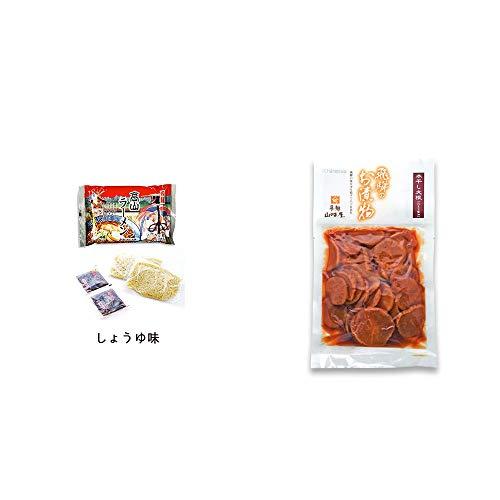 [2点セット] 飛騨高山ラーメン[生麺・スープ付 (しょうゆ味)]・飛騨山味屋 本干し大根(135g)
