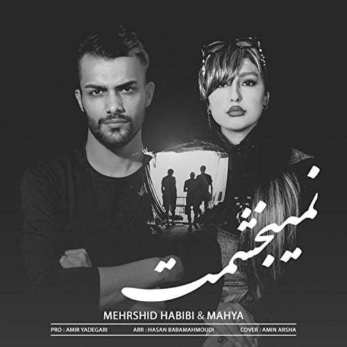Mehrshid Habibi feat. Mahya