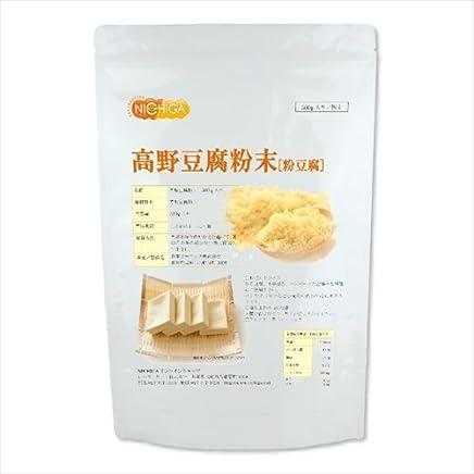 <New>高野豆腐 粉末(粉豆腐) 500g 凍み豆腐 [01] NICHIGA(ニチガ)