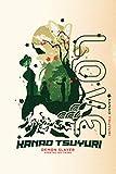 Kanao tsuyuri x Tanjiro kamado Demon Slayer: Kimetsu no Yaiba Anime Manga: Blank lined notebook / journal (6 x 9 - 120 pages)