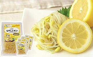 もやしレモン 調理済 120g × 5袋 ちこり村 調理不要 低糖質 高たんぱく...