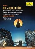 Wolfgang Amadeus Mozart - La Flauta Mágica [Alemania] [DVD]