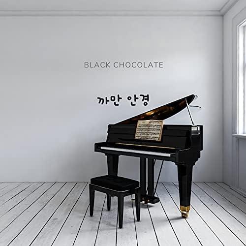 블랙초콜릿 Black Chocolate