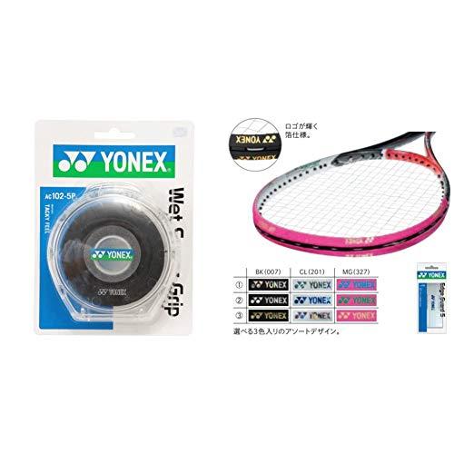 ヨネックス(YONEX) テニス バドミントン グリップテープ ウェットスーパーグリップ ケース付き (5本入り) AC1025P ブラック & テニス エッジガード5 AC158 (ラケット3本分) ブラック【セット買い】