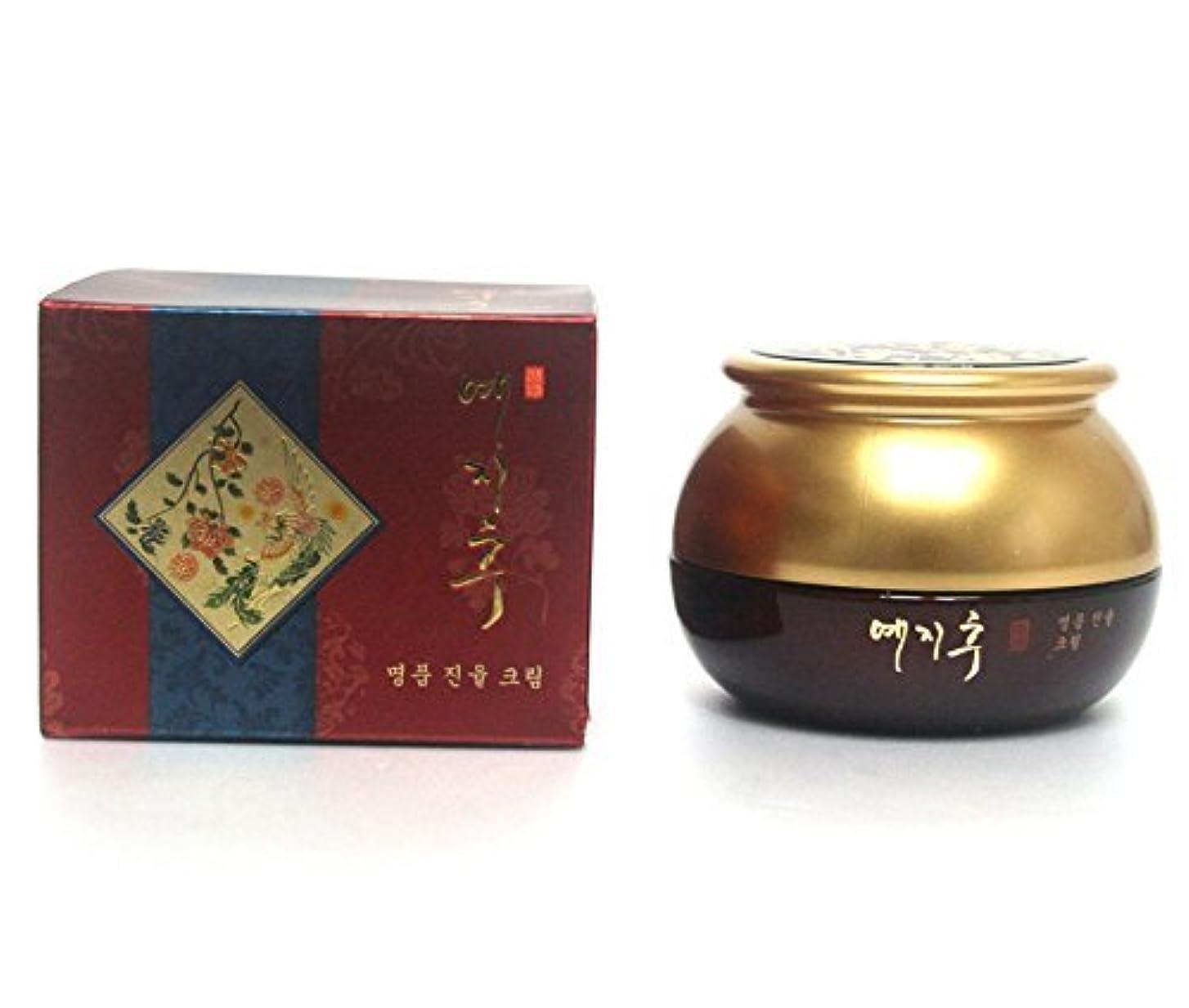 手入れレース冊子[YEZIHU] 紅参クリーム50g / ナチュラルオリエンタルハーブ / 韓国化粧品 / RED Ginseng Cream 50g / Natural Oriental Herbs / Korean Cosmetics [並行輸入品]