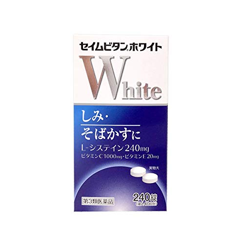 ビタン ホワイト セイム