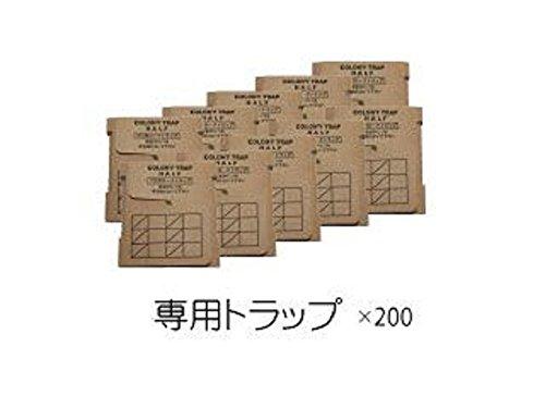 業界 最小 ポータブル 補虫器 インセクトライト 電源 コード 不要 (トラップのみ200個)