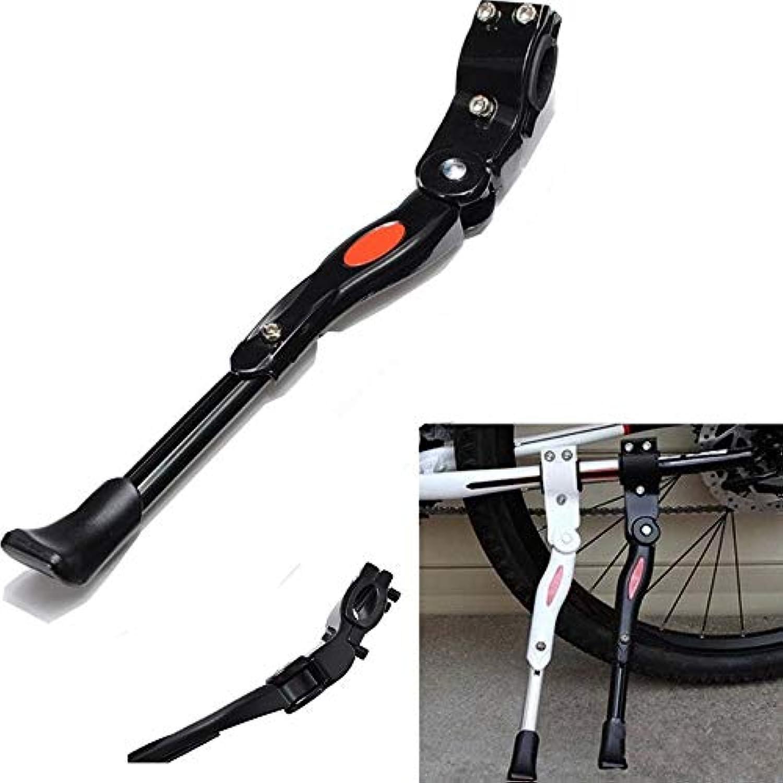 Doxuda 2017 Bike Foot Kick Stand MTB Aluminium Alloy Adjustable Bicycle Cycle Prop Side Rear Kick Stand Parking Rack Paking Legs Racks New