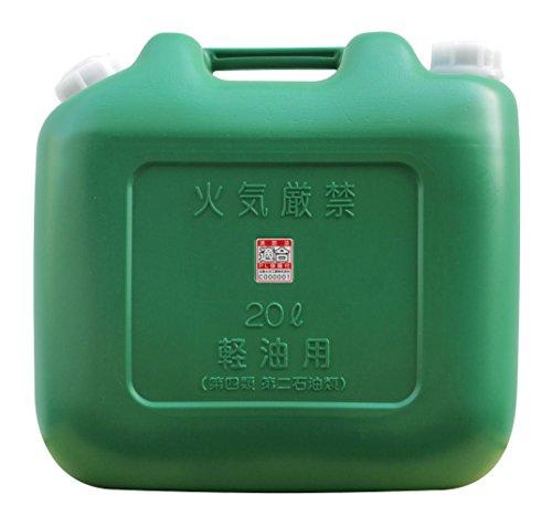 ヒシエス 軽油缶 20L(消防法適合品)ノズル付