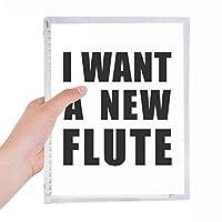 私は新しいフルートが欲しい 硬質プラスチックルーズリーフノートノート