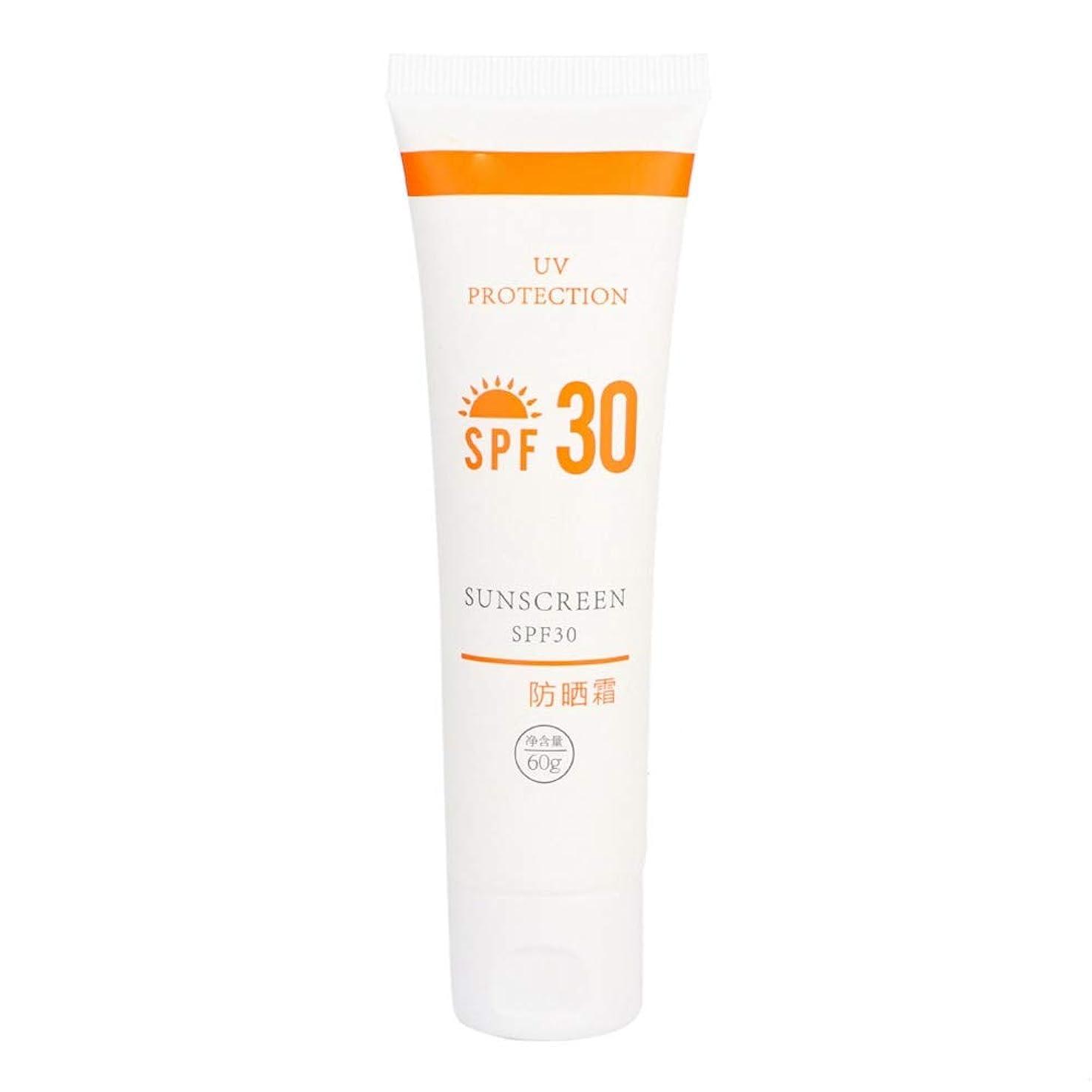 韓国語同情的驚くべき保湿防水日焼け止めクリーム